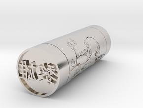 Leo Japanese name stamp hanko 20mm in Platinum