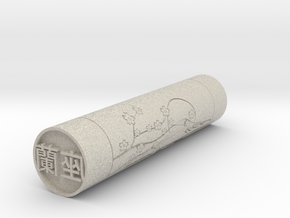 Zara Japanese name stamp hanko 14mm in Natural Sandstone