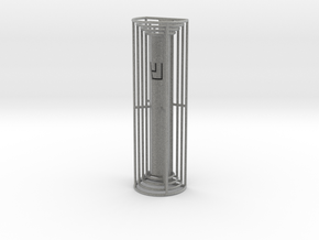Wire Mezuzah in Metallic Plastic