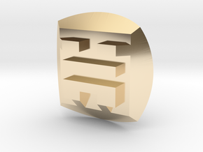 Lewa Nuva Symbol in 14K Yellow Gold