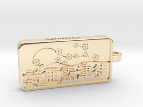 Charlotte Name Tag kanji katakana v4 in 14k Gold Plated Brass