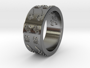 'In Tune'  Forever Ring Size 10 in Polished Silver