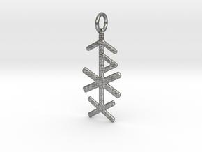 Love Bind Rune Pendant in Natural Silver