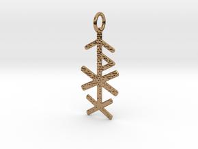 Love Bind Rune Pendant in Polished Brass