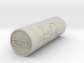 Joseph Japanese stamp hanko 20mm in Natural Sandstone