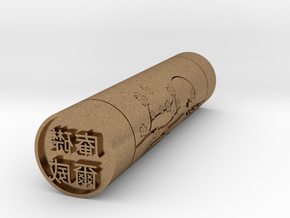 Anthony Japanese Stamp hanko 14mm in Natural Brass