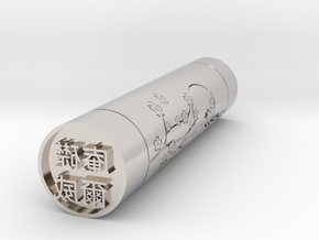 Anthony Japanese Stamp hanko 14mm in Platinum
