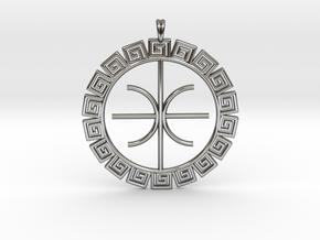 Delphic Apollo E Ancient Greek Jewelry Symbol 3D  in Fine Detail Polished Silver