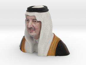 Khalid in Full Color Sandstone