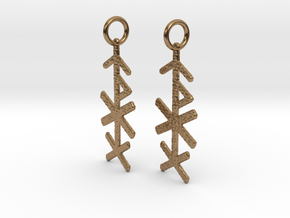 Love Bind Rune Earrings in Natural Brass