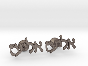 "Hebrew Name Cufflinks - ""Eliaz"" in Polished Bronzed Silver Steel"