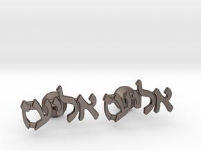 "Hebrew Name Cufflinks - ""Eliaz"" in Polished Bronzed Silver Steel"