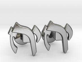 "Hebrew Monogram Cufflinks - ""Yud Zayin Reish"" in Polished Silver"