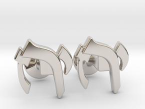 "Hebrew Monogram Cufflinks - ""Yud Zayin Reish"" in Platinum"