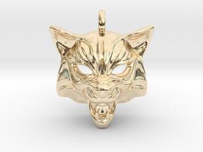 Fox type 2 Pendant in 14K Yellow Gold