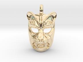 Leopard kabuki-style Small Pendant in 14K Yellow Gold