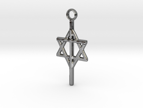 "1"" Cross with Star of David - Messianic Jewish in Premium Silver"