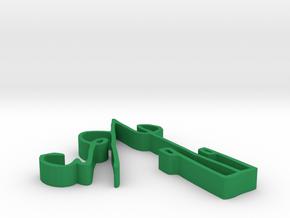 000963 : Signature of al-Quran verses numbers in Green Processed Versatile Plastic