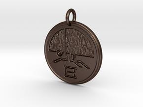 Riven Scarab Pendant - version 1 (not part of set) in Matte Bronze Steel