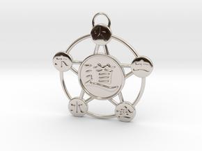 Wu Xing Dao in Rhodium Plated Brass