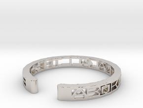 Aboriginal All The Time Bracelet in Platinum