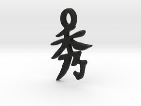 ELEGANT Chinese Hanzi Pendant meaning ELEGANT in Black Natural Versatile Plastic