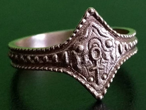 Ring of Favor and Protection in Natural Bronze: 8.5 / 58