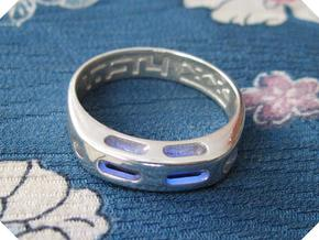 US9.125 Ring XX: Tritium in Polished Silver