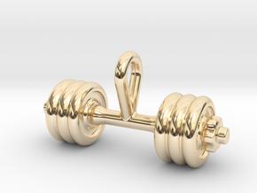 Dumbbell Tiny Tiny Little Earring in 14k Gold Plated Brass