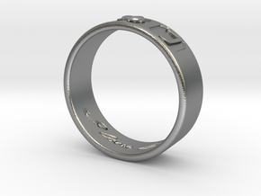 R + J Ring in Natural Silver: 6 / 51.5