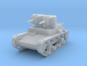 PV140B 7TP Dual Turret (1/100) in Frosted Ultra Detail