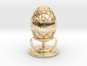 Shiloh Royal Egg in 14K Yellow Gold