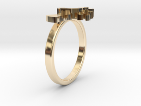 Mother-Daughter Ring - Motherhood Collection in 14K Yellow Gold: 4.5 / 47.75