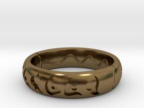 Precursor Ring in Polished Bronze: 10 / 61.5