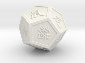 Chinese Word Zodiac Dodec in White Strong & Flexible: Small
