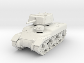 PV145A Ram II Cruiser Tank (28mm) in White Natural Versatile Plastic