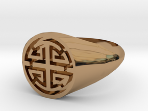 Prosperity - Lady Signet Ring in Polished Brass: 4 / 46.5