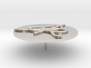 IHES Logo Lapel Pin in Platinum