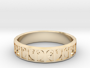 Fractal Curve Ring 18mm in 14k Gold Plated Brass