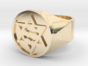 Ring US 12 Super Jew Signet  in 14k Gold Plated Brass