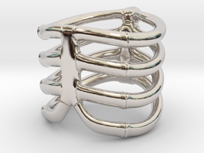 Thorsten 4 Rib - Ring in Rhodium Plated Brass: 5 / 49