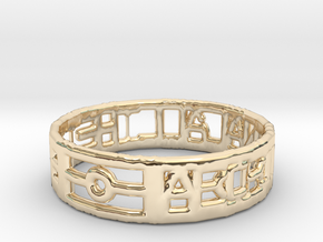 Aboriginal All the Time Ring 20mm in 14k Gold Plated Brass