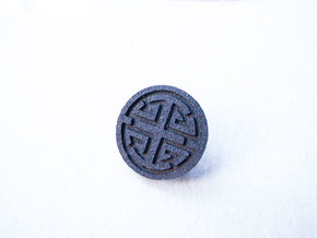 Prosperity Pin in Matte Black Steel