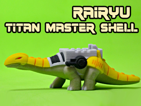 Rairyu TitanMaster Shell in Full Color Sandstone: Medium