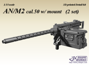 1/35 AN/M2 cal.50 w/ mount (2 set) in Frosted Extreme Detail