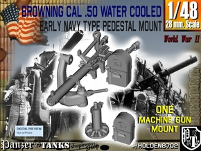 1-48 USN Cal 50 M2 WC Swan Neck Mount in Smooth Fine Detail Plastic