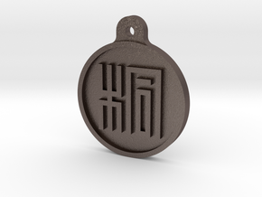 Kamon Pendant - 22mm in Polished Bronzed Silver Steel