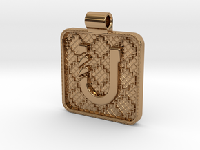 Saxon U Pendant in Polished Brass