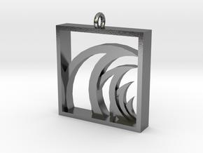 Wave Finder in Polished Silver