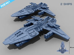HOMEFLEET Light Cruiser – 2 ships in Smooth Fine Detail Plastic